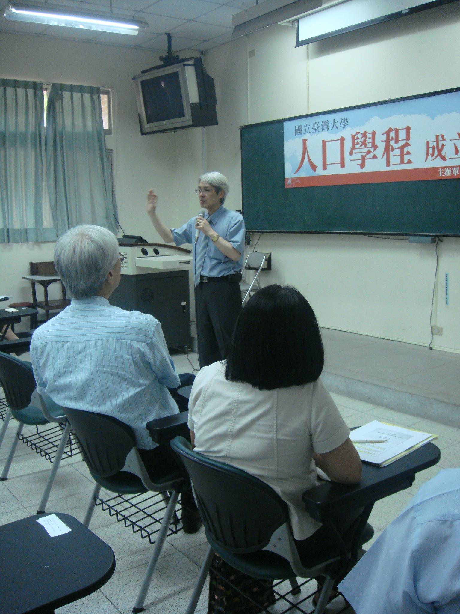 台湾人口学会在今年颁发首届 终身成就奖 给国立台湾大学健康政策与